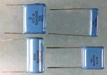 Конденсаторы полиэтилентерефталатные металлизированные К73-